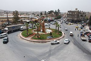 Al-Kiswah - Al-Kiswe town center