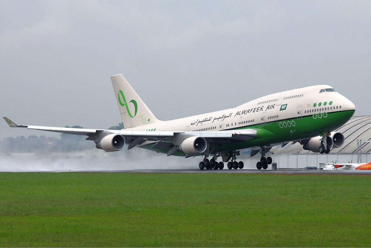 Al Tayyar Travel Agencies Riyadh