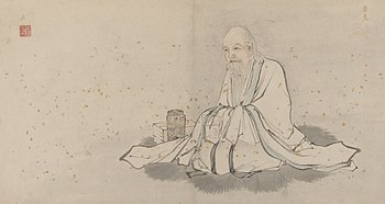 Album of 18 Daoist Paintings - 17.jpg