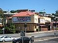 Alderley Pub Queensland.gjm.JPG