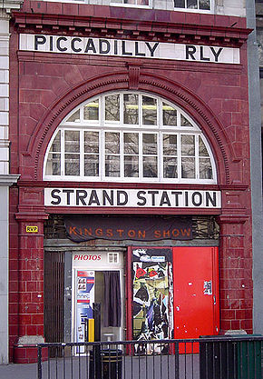 Aldwych tube station.jpg