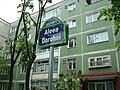 Aleea Dorohoi - panoramio.jpg