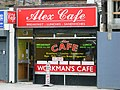Alex Cafe, Islington - geograph.org.uk - 453902.jpg