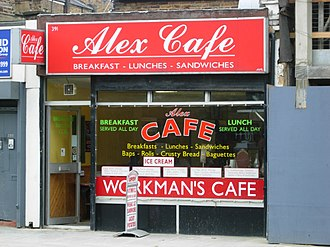 "Full breakfast - The British cafe (such as this one in Islington, London, with a ""breakfast served all day"" sign) typically serves the full breakfast throughout the day"