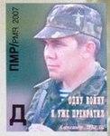 Alexander Lebed 2007 stamp of Transnistria.jpg