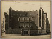 Ambachtsschool - Vocational School Amsterdam (7642701994).jpg