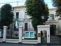 AmbasadaAlgeriei (2).JPG