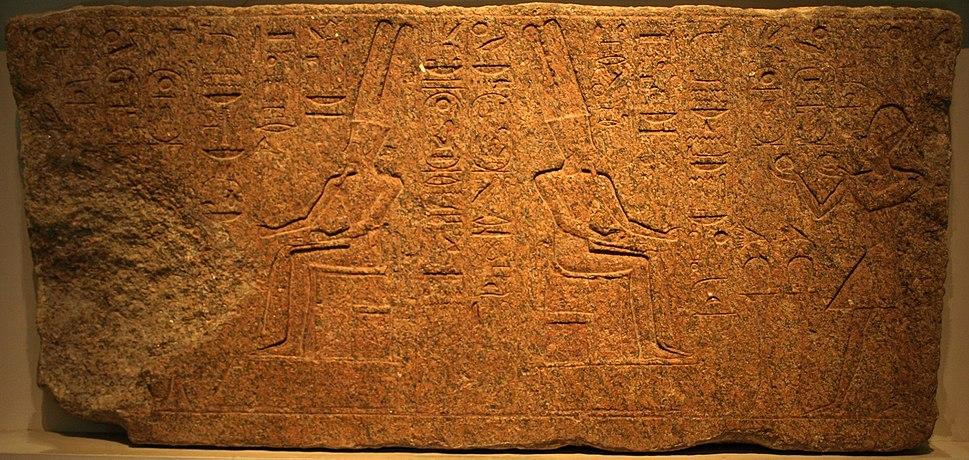AmenophisIIRelief-BritishMuseum-August19-08