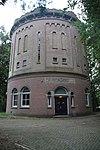 amersfoort - watertoren 2