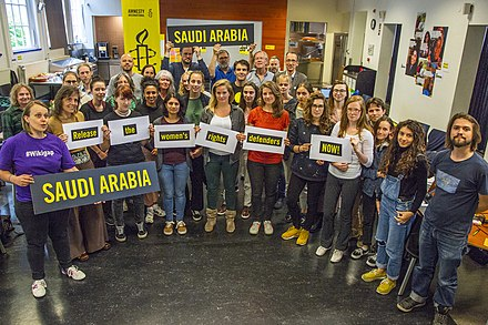 A protest calling for the release of detained Saudi women's rights activists in May 2018 Amnesty Wiki-a-thon May 19th Amsterdam - group photo.jpg