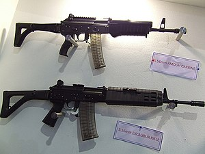 Amogh carbine - Amogh carbine (top) at defense expo