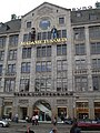 Amsterdam (333685173).jpg