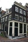 amsterdam - brouwersgracht 63 v1