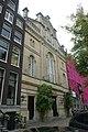 Amsterdam - Keizersgracht 676.JPG