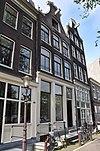 amsterdam geldersekade 40 - 1168