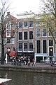 Amsterdam Zentrum 20091106 138.JPG