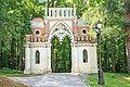 An arch in Tsaritsyno park.jpg
