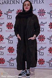Anahita Dargahi Iranian painter and actress