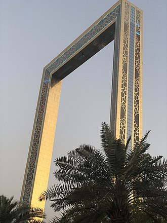 Tourism in Dubai - Dubai invests a lot in new tourist spots, such as the Dubai Frame. It is positioned in such a way that representative landmarks of modern Dubai can be seen on one side, while from the other side, visitors can also view older parts of the city.