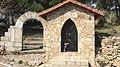 Antigua entrada a la Ermita de Valsordo, junto con una capilla donde se encuentra la Virgen Chica en Cebreros (Ávila).jpg