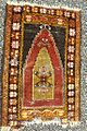 Antique Anatolian Prayer Rug.jpg