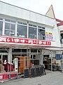 Antique Store - panoramio.jpg