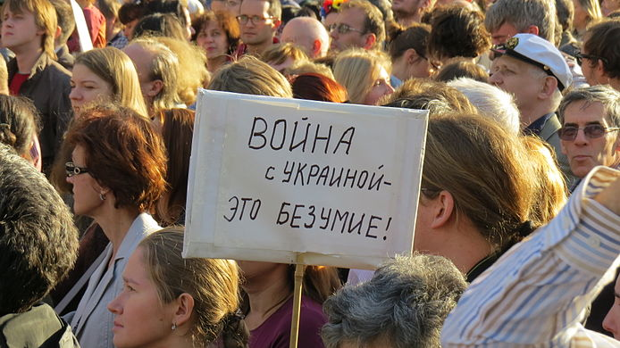 Antiwar march in Moscow 2014-09-21 1825.jpg
