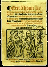 1544 in literature