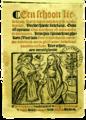 Antwerps liedboek 1544.png