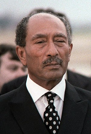 National Democratic Party (Egypt) - President Anwar Sadat