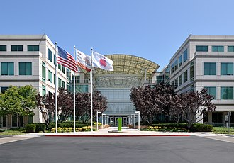 Apple Campus - View of the main building (IL1) from De Anza Boulevard