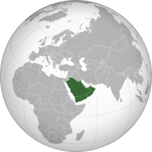 The Arabian Peninsula is bounded by the Red Sea, the Arabian Sea, and the Persian Gulf