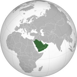 250px-Arabian_Peninsula_%28orthographic_projection%29.png