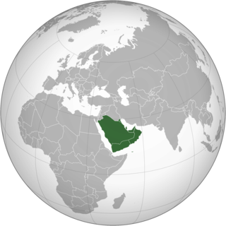 Arabian Peninsula the largest peninsula in the world