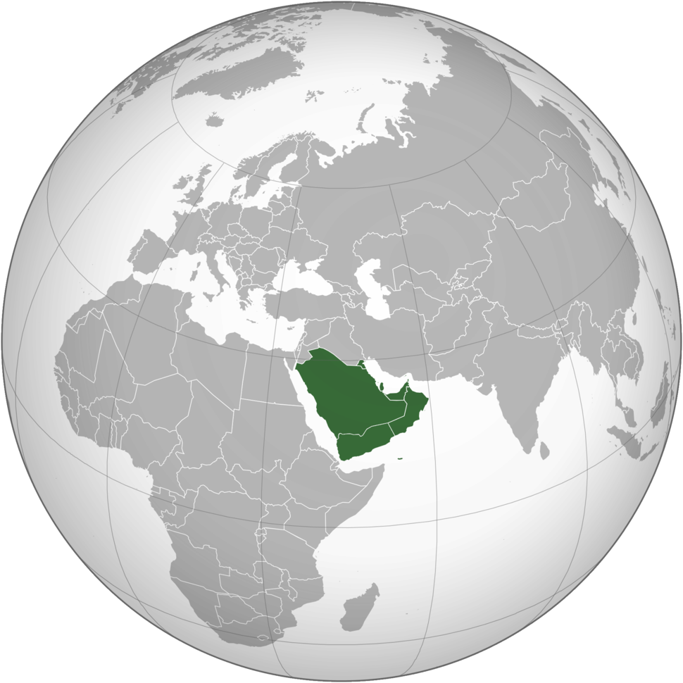 Arabian Peninsula (orthographic projection)
