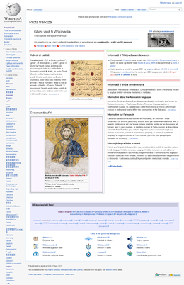 Aromanian wiki 20130425.png