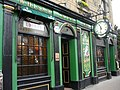 Artisan Bar, London Road - geograph.org.uk - 1725019.jpg