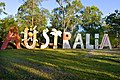Australia sign from Expo 88, on display near the Bruce Highway at Deception Bay, 2008.jpg