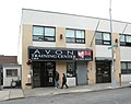 Avon lady school 1363 Jerome Av jeh.JPG