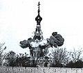Ayastefanos Rus Abidesi patlama anı.jpg