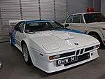 BMW M1 Procar (37686027871).jpg