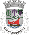 Coat of arms of Barreiro