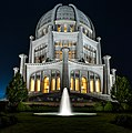 Baha'i Temple.jpg