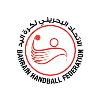 Bahrain national handball team - Image: Bahrain Handball Federation logo