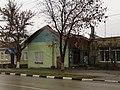 Bakery building in Aksay.jpg