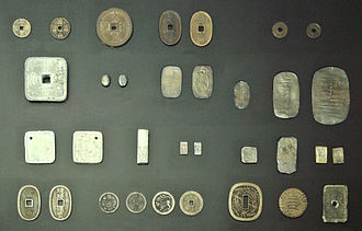 Japanese mon (currency) - Proliferation of local Japanese coinage during the Bakumatsu period.