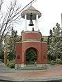 Ballard bell tower 01.jpg