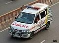 Bangladesh Toyota Noah civil ambulance (25889614721).jpg