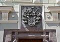 Banská Štiavnica - Svätotrojičné nám. č. 3 - tzv. Rubigallov dom - erb.JPG