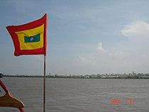 Barranquilla flag and city.jpg